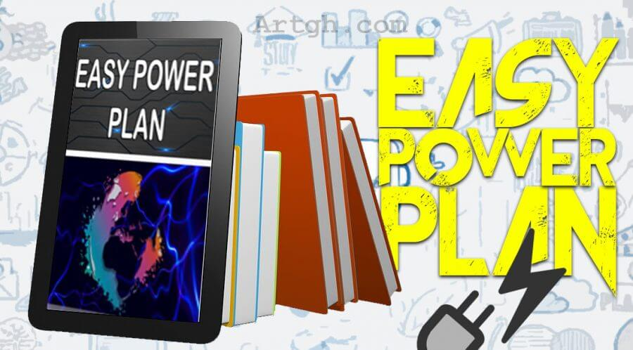 Easy Power Plan Ebook