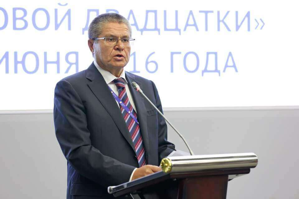 Russian Minister of Economic Development