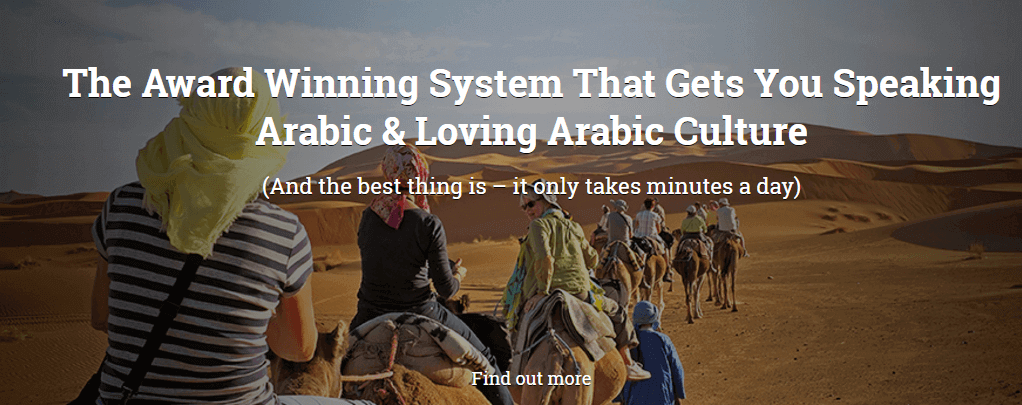 Rocket Arabic- Getting Started