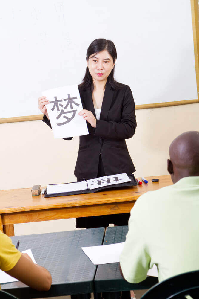 young chinese female teacher